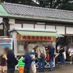 金シャチ焼本舗さくら - 2016年10月9日。訪問