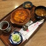 神戸館 - 料理写真:とりトマ丼(税込980円)