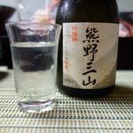 57288924 - 熊野三山