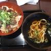 KASUYA - 料理写真: