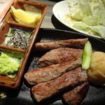 鉄神 - 黒毛和牛ステーキ1490円