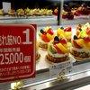 新宿高野 - 料理写真:(2016,10/07)