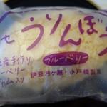 小戸橋製菓 - (2016/9月)「うりんぼう」