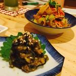 牛串 ちぇっく - 茄子の麹漬とセロリとさきいかのきんぴら