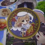 57293294 - ココちゃんコースター~☆