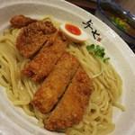 57294901 - カツカレーつけ麺(期間限定)