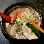 橙~オレンジ - スパイス豚骨醤油ラーメン(790円)
