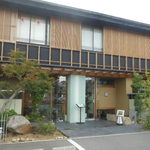 大渚亭 - お店の外観 2016.10