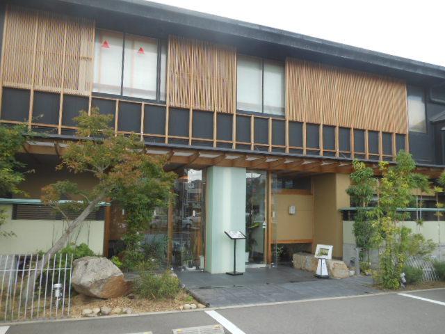 大渚亭 本店 - お店の外観 2016.10