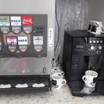 猫カフェ 柚の家 - ドリンクバー!