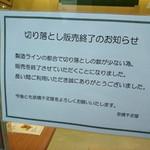 57300243 - お知らせ
