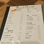 牛串 ちぇっく - 串メニュー