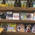 居酒屋とおるちゃん - 新しい雑誌がたくさんあります。一人飲みさんの友です。