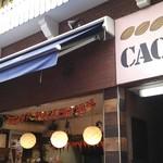COCOA SHOP AKAITORI - ル・クロワッサンショップの隣