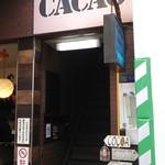 COCOA SHOP AKAITORI - ここから2階へ