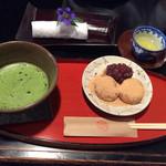珈琲談義所嶋屋 - 料理写真:抹茶だんご 700円