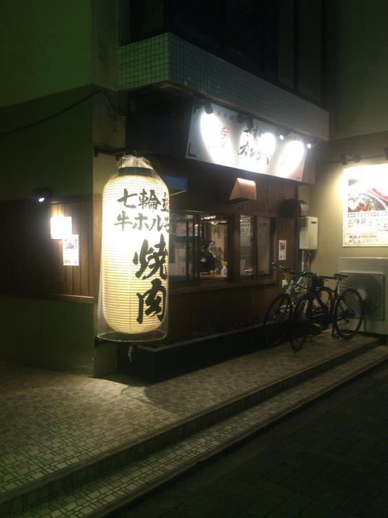 さすらいのカンテキ 矢場町酒場
