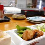 磯海楽 - 料理写真:付だし3種、イケてます!