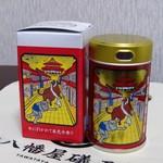 八幡屋礒五郎 - 善光寺参り缶(420円)