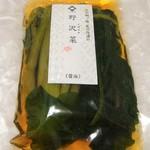 57314235 - 野沢菜醤油(360円)