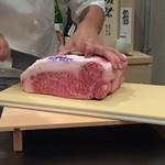 57314770 - お肉!!