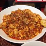 57314951 - 麻婆豆腐