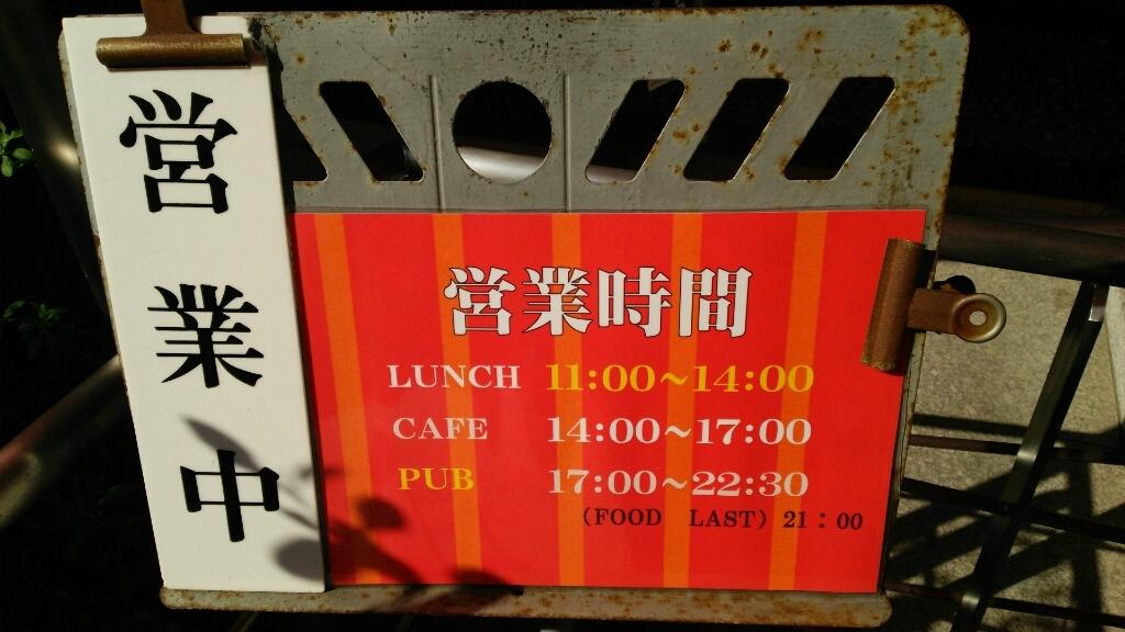 レストラン MIYAKO