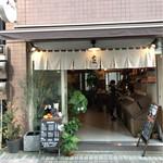 やなか珈琲店 -