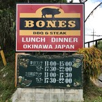 BONES -