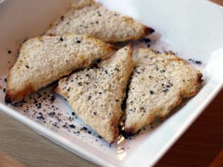 カフェ&ゲームバー ことぶき - ブラックペッパーチーズ