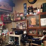 酒房野菊 - 店内は昭和な空気がおもいっきり流れております。