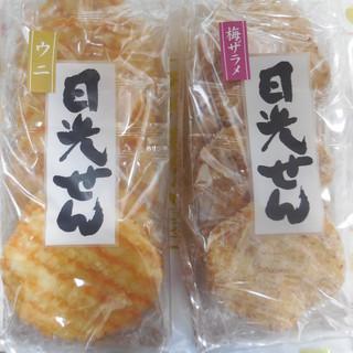日光おかき工房 - 料理写真:各¥333-でした