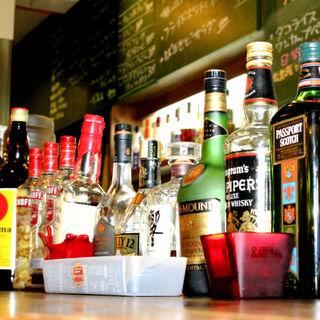 ★☆★いろんな種類のお酒をお楽しみいただけます★☆★