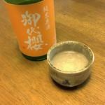 御代桜醸造 - 中庸の旨さを備える
