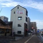 グランディール キキ - 黒崎駅へ向かうと……