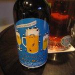 十月祭 - ボトルデザインもカワイイ。