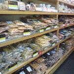 旭製菓 - びっくりするくらいたくさんの種類のかりんとうがあります♪