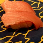 大起水産 - 料理写真:中トロ