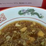 ラーメン二郎 - 油層浮きいのクリア醤二郎豚汁(2016年9月30日)