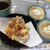 そばの館 えん野 - 料理写真:薬味と、かき揚げ(¥100-)