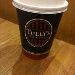 タリーズコーヒー - ロイヤルティー 390円