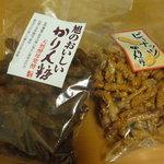 旭製菓 - 旭のおいしいかりん糖(295円)とピーナッツかりん糖(224円)♪