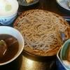 中国山地蕎麦工房ふなつ