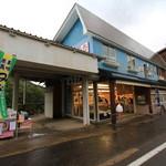 兼子商店 - お土産屋さん、軽食、休憩場あり