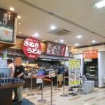 あなぶき家 - 店内の風景 2016.10