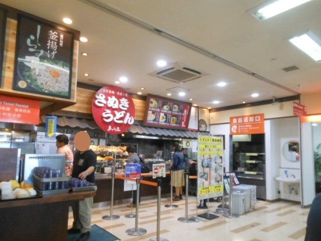あなぶき家 津田の松原サービスエリア(下り線) - 店内の風景 2016.10