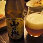 三陸ワイン食堂 LE ALE - 山椒ビール=山椒って柑橘類だから合うんですよね