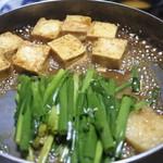 牛銀本店 - 豆腐も焼く
