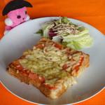 57350380 - Pizza toast♥作りました