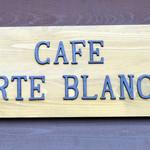 カルト・ブランシュ - 料理写真:看板